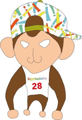Monkey_mini